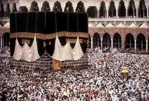 La Kaaba Amour Tol Rance Et Paix Pour Les Musulmans